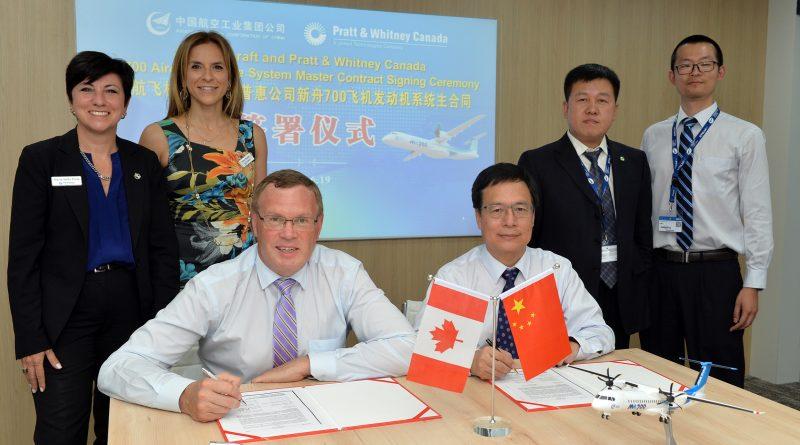 Signature entre PWC et AVIC