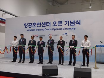 Inauguration du centre d'entrainement CAE KAC