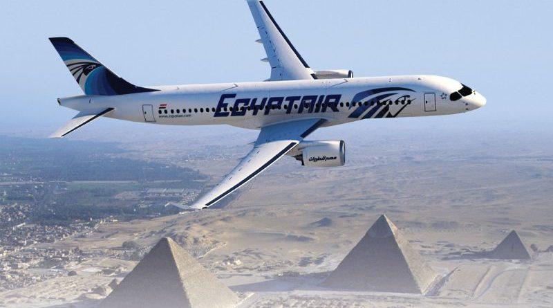 CS300 aux couleurs d'EgyptAir