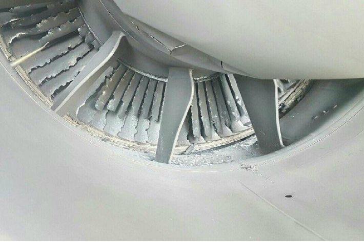 Dommages moteurs A220-300 Korean Air