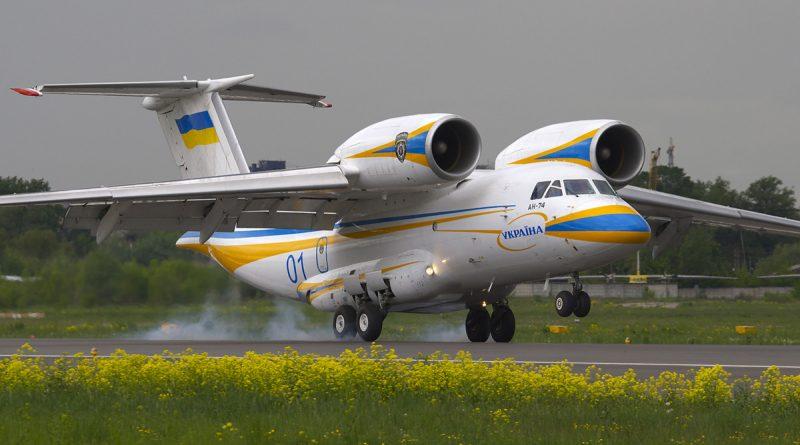 Antonov AN74